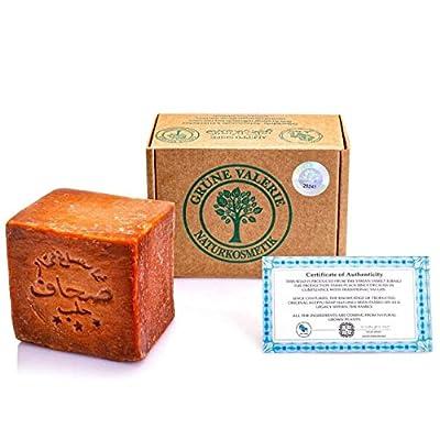 Grüne Valerie® Original Aleppo Seife 200g+ 50% / 50% Lorbeeröl / Olivenöl Haarwaschseife/Duschseife PH Wert 8…