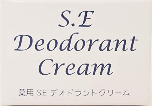 薬用S.Eデオドラントクリーム