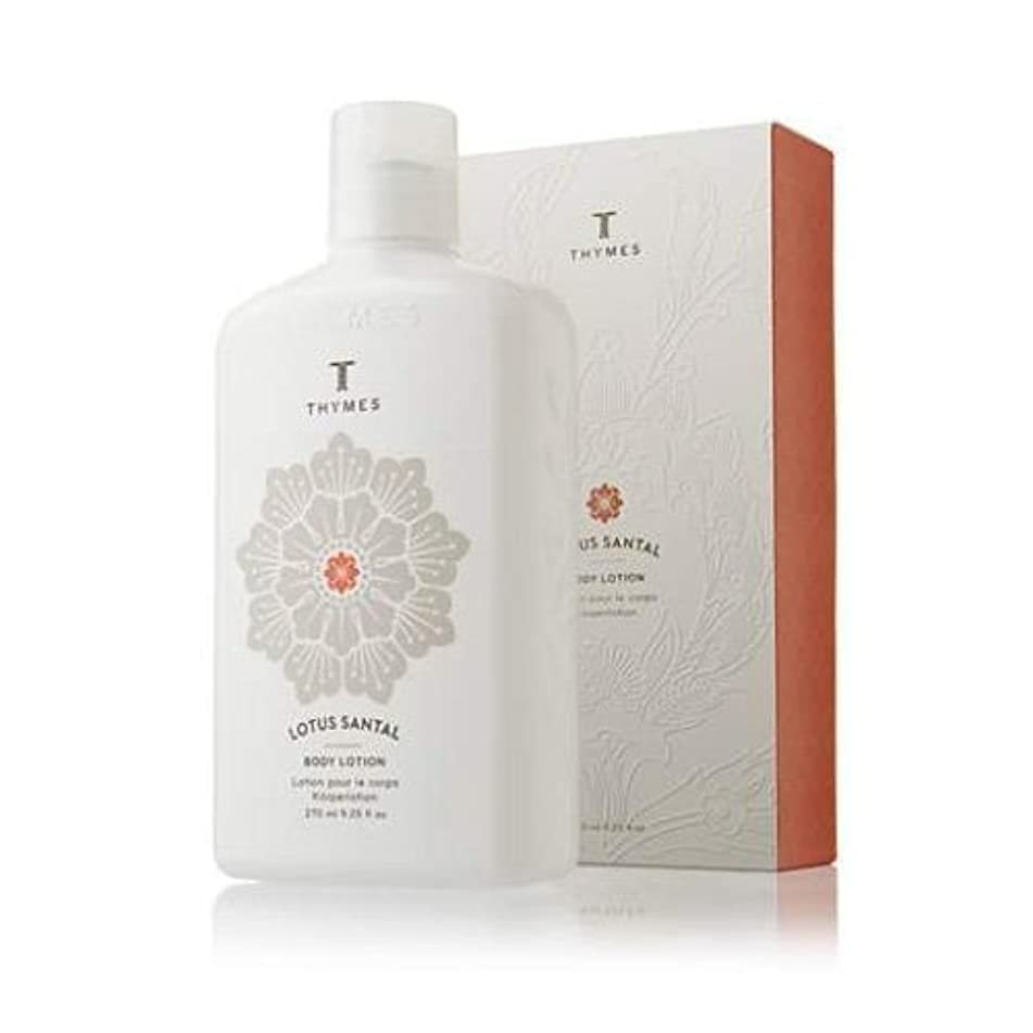 Thymes Lotus Santal Body Lotion - Natural Body Hand