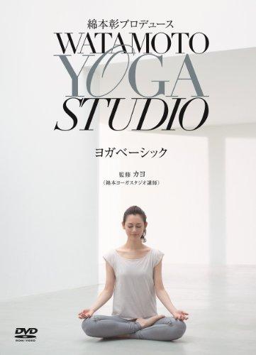 日本コロンビア『綿本彰プロデュースWatamotoYOGAStudioヨガベーシック(COBG-6519)』