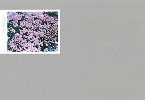 Sakuraの詳細を見る