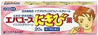 【第2類医薬品】エバユースにきび薬 20g ※セルフメディケーション税制対象商品