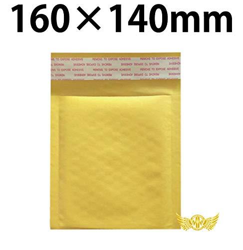 クッション(プチプチ)封筒 160×140mm MM-KB-1614