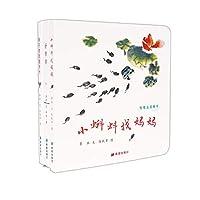 Caterpillar Cardboard Book (3 sets)(Chinese Edition)