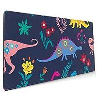 マウスパッド 大型 恐竜 まだら 花柄 葉柄 子供絵 キュートゲーミング デスクマット かわいい 防水性 耐久性 滑り止め 多機能 超大判 40cm×90cm おしゃれ