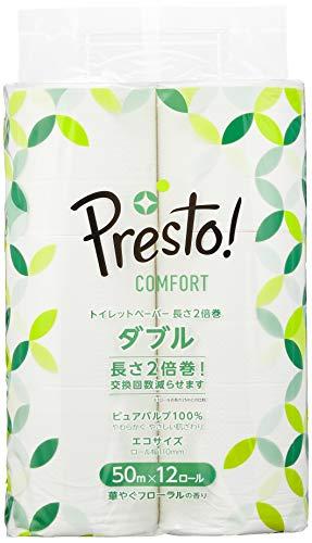 スマートマットライト [Amazonブランド]Presto! Comfort トイレットペーパー 長さ2倍巻50m x 12ロール ダブル (12ロールで24ロール分)