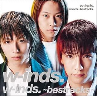 ~bestracks~(初回)(CCCD)(DVD付)