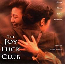 the joy luck club soundtrack
