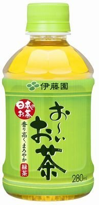 [2CS] 伊藤園 おーいお茶 緑茶 (280ml×24本)×2箱