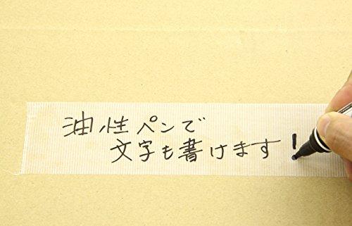 寺岡製作所包装用P-カットテープ50mm×25mNo.4102透明