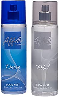 Affetto By Sunny Leone Desire & Rebel Body Mist - For Women 200ML Each (400ML, Pack of 2)