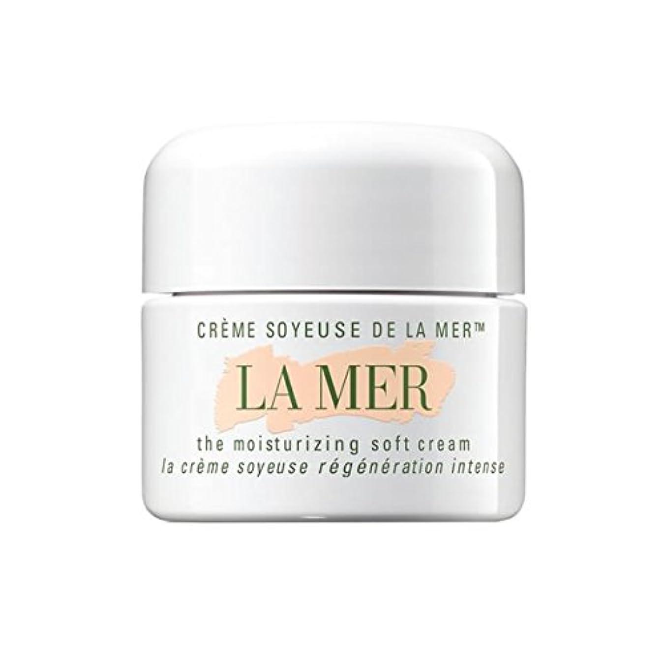 プレゼンテーション出発する耳La Mer The Moisturizing Soft Cream 60ml [並行輸入品]