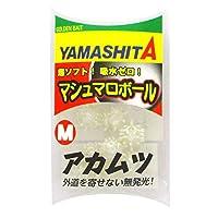 ヤマシタ(YAMASHITA) マシュマロボール アカムツSP M パールW