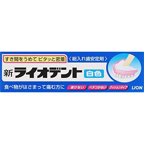 ライオン 総入れ歯安定剤 新ライオデント 60g