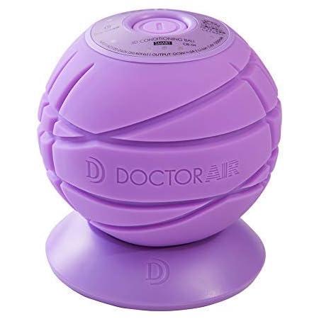 ドクターエア 3Dコンディショニングボールスマート CB-04 | ストレッチボール 3段階調節の振動 専用アシストカバー付き
