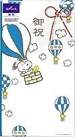 日本ホールマーク 祝儀袋DN出産祝ミニー 680893 6マイ