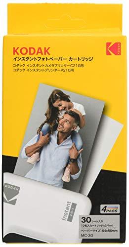 Kodak NEU Mini Fotodruckerpatrone MC – All-in-One Papier und Farbtintenpatrone Nachfüllung – 30er Pack - KOMPATIBEL mit Mini Shot Kamera, Mini 2 Drucker