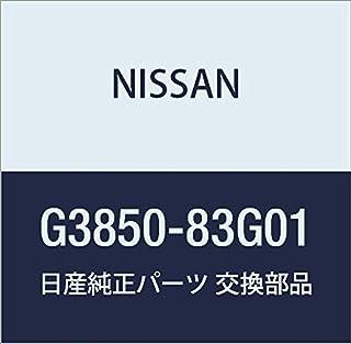 NISSAN(ニッサン)日産純正部品ルーフ ラック G3850-83G01