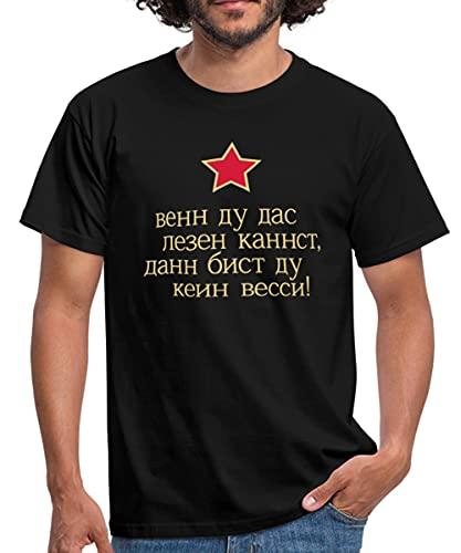 Spreadshirt Kein Wessi Russisch Lesen Männer T-Shirt, L, Schwarz