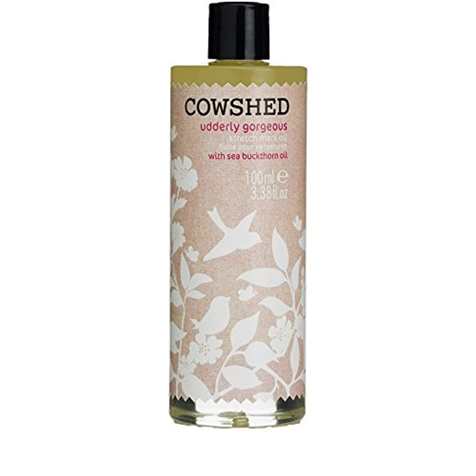 遊びます敬礼詩人Cowshed Udderly Gorgeous Stretch Mark Oil 100ml - 牛舎ゴージャスなストレッチマークオイル100ミリリットル [並行輸入品]