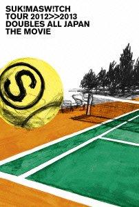 """スキマスイッチTOUR 2012-2013""""Doubles All Japan""""THE MOVIE(初回生産限定版) [DVD]"""