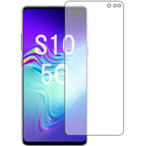 PDA工房 Galaxy S10 5G 9H高硬度[光沢] 保護 フィルム [前面用] [指紋認証対応] 日本製