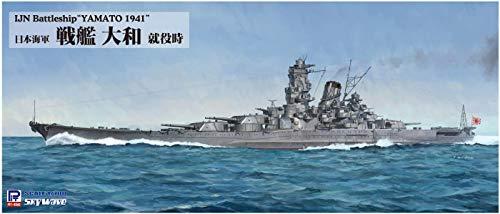 ピットロード 1/700 スカイウェーブシリーズ 日本海軍 戦艦 大和 就役時 エッチングパーツ付き プラモデル ...