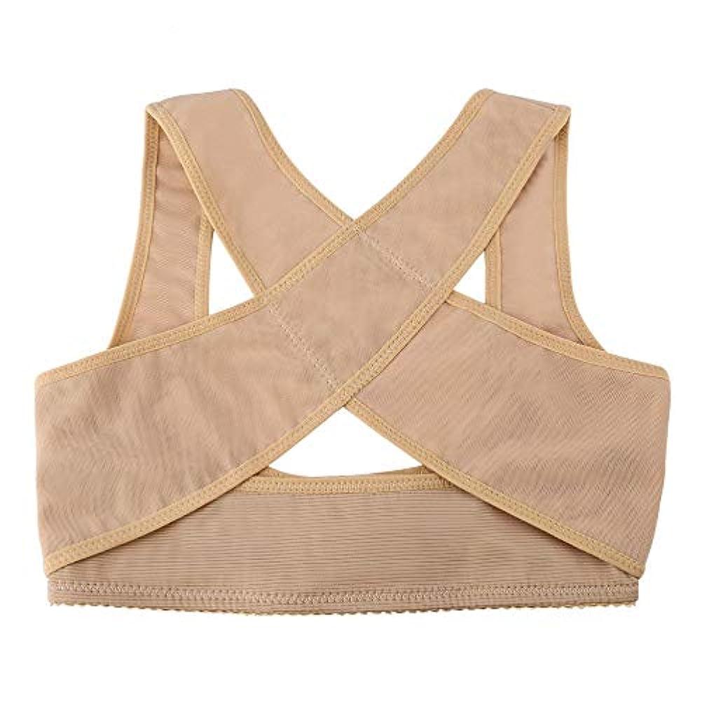 レンダー疾患気分調節可能な伸縮性がある背部女性ベルトサポート姿勢補正装置支柱サポート姿勢肩補正装置ヘルスケア