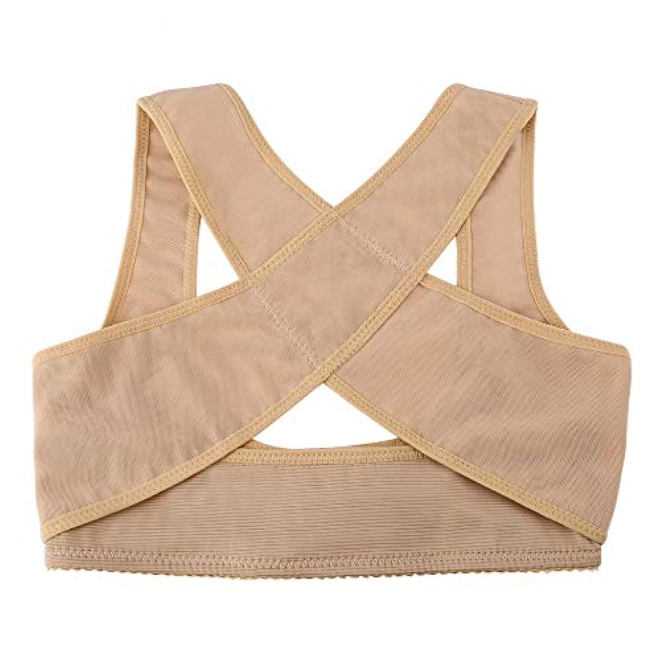 チャンスフィールド模索調節可能な伸縮性がある背部女性ベルトサポート姿勢補正装置支柱サポート姿勢肩補正装置ヘルスケア