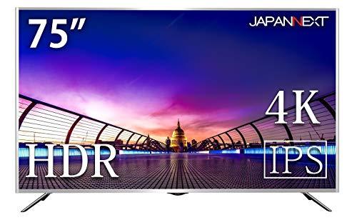 JN-IPS7500UHDR-KG [強化ガラス仕様 4K 75インチ液晶ディスプレイ UHD PCモニター]