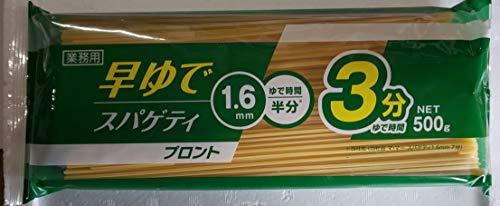 乾麺 早ゆで パスタ 1.6mm ( スパゲッティ タイプ ) 500g×15P 業務用