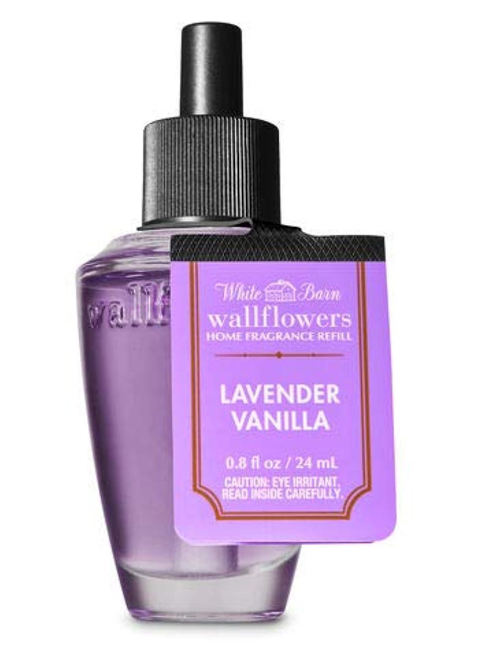 考え閉塞所持【Bath&Body Works/バス&ボディワークス】 ルームフレグランス 詰替えリフィル ラベンダーバニラ Wallflowers Home Fragrance Refill Lavender Vanilla [並行輸入品]