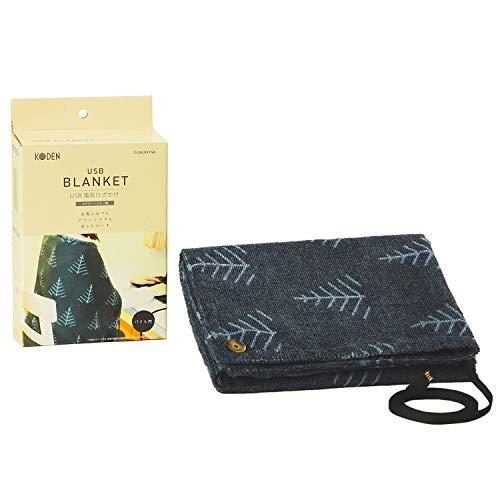 広電(KODEN) 電気毛布 ひざ掛け USB 55×90cm ネイビー アウトドア対応 省エネ 速暖 洗える CLNG091NK
