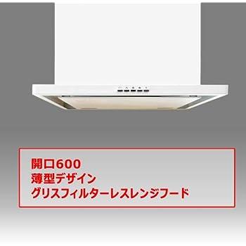 PIUSTYLE 薄型レンジフード幅60X高60 フィルターレス 幕板付 LED PSH6060WH