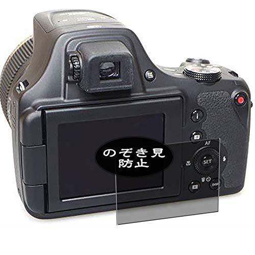 Vaxson - Protector de pantalla de privacidad compatible con kodak pixpro ASTRO ZOOM AZ901, protector de película antiespía [no vidrio templado]