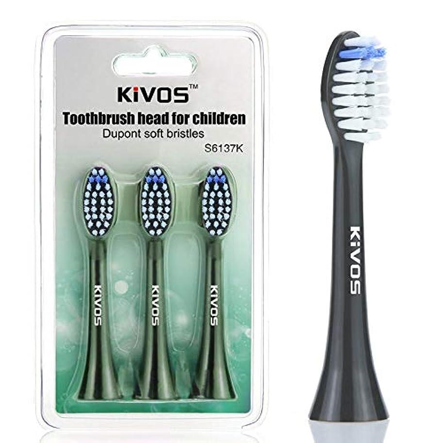 かわいらしい破滅的な最愛の電動歯ブラシの替えブラシ, KIVOS ディープクリーンエディション ブラシヘッドS5102 S53 S5302 S52 専用替えブラシ 替えブラシ3本(S6137K(シャンパンゴールド))