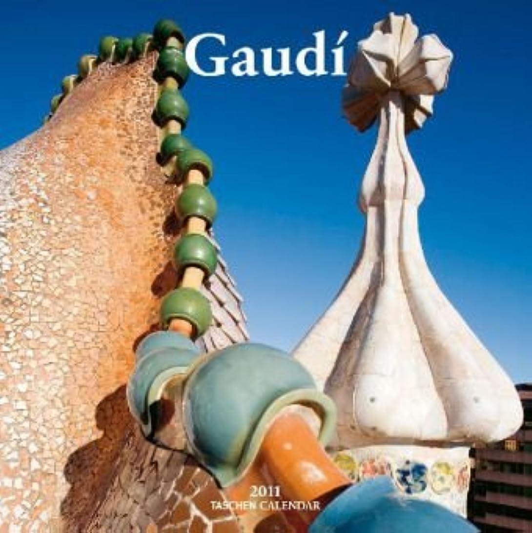 最悪誤解させる東Gaudi 2011 Calendar (Taschen Wall Calendars)