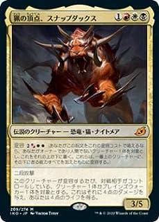 【FOIL】マジックザギャザリング IKO JP 209 猟の頂点、スナップダックス (日本語版 神話レア) イコリア:巨獣の棲処 Ikoria: Lair of Behemoths