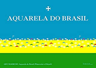 ブラジルの水彩画 Aquarela do Brasil (Watercolor of Brazil) ジークレー技法 高級ポスター (B2/515mm×728mm)