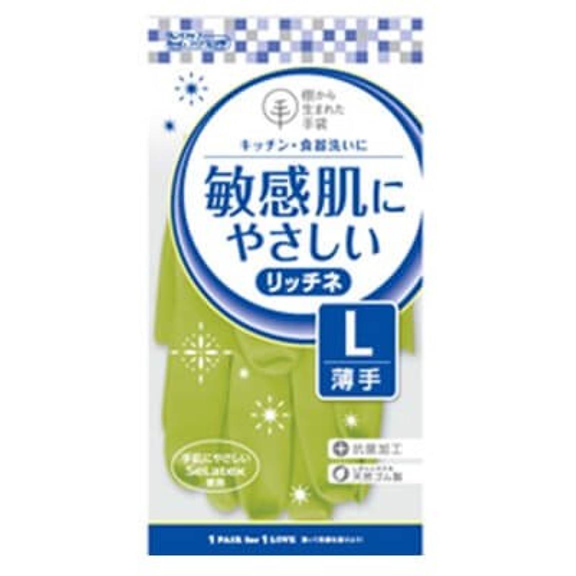 カブ従うネックレット【ケース販売】 ダンロップ 敏感肌にやさしい リッチネ 薄手 L グリーン (10双×24袋)