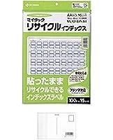 ニチバン マイタック インデックスシール リサイクル 小 A4判 ML131BR-A4 青 + 画材屋ドットコム ポストカードA