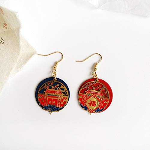 weichuang Ear clip Chinese Style painting Rabbit Earrings Japanese Lucky Koi Fish Clip On Ear Round Geometry Jewelry Without Piercing For Women Ear clip (Metal Color : Fu)