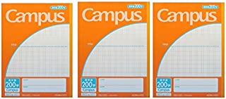Japanese Kanji Practice Notebook No. 6 200 squares campus Pack of 3books
