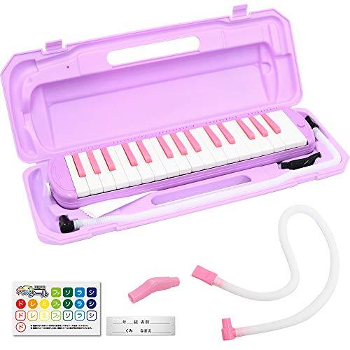 KC キョーリツ 鍵盤ハーモニカ メロディピアノ 32鍵 ラベンダー P3001-32K/LAV (ドレミ表記シール・クロス・お名前シール付き) ピンクカラー交換用吹き口&ホースセット