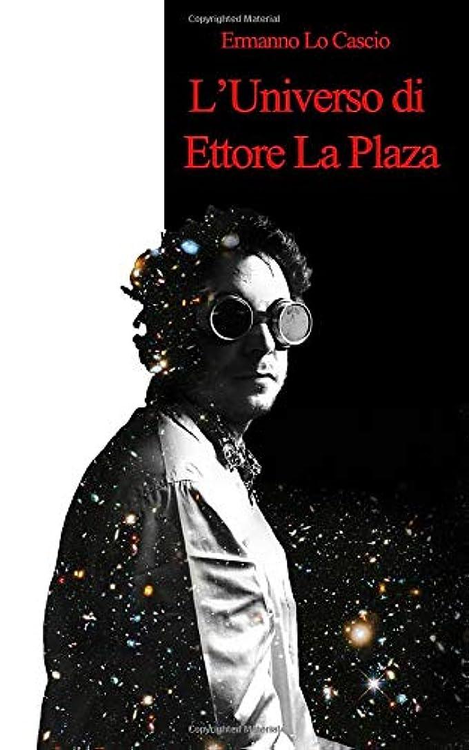 太平洋諸島アンソロジーバレルL'Universo di Ettore La Plaza
