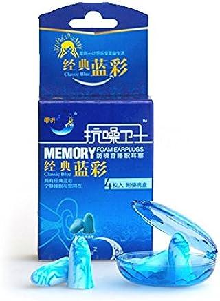 零听抗噪卫士睡眠耳塞经典蓝彩一盒2付装