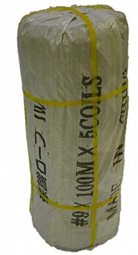 アイネット 標識ロープ トラロープ #9×100m 5巻パック