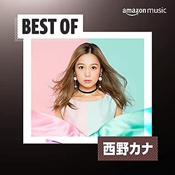 Best of 西野カナ