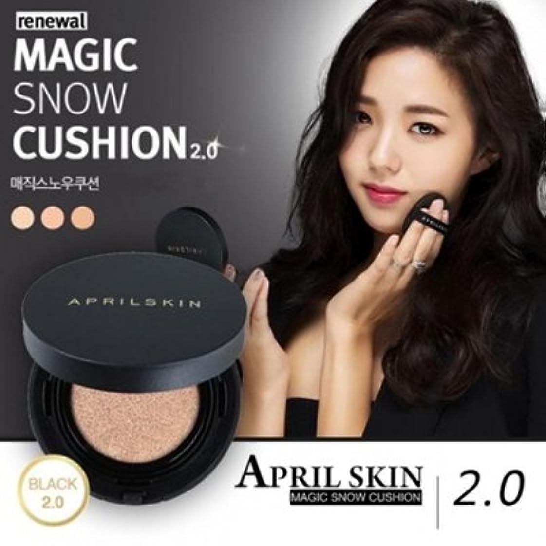 以降威する飢え[April Skin]韓国クッション部門1位!NEW!!★Magic Snow Cushion Black 2.0★/w Gift Sample (#23 Natural Beige) [並行輸入品]