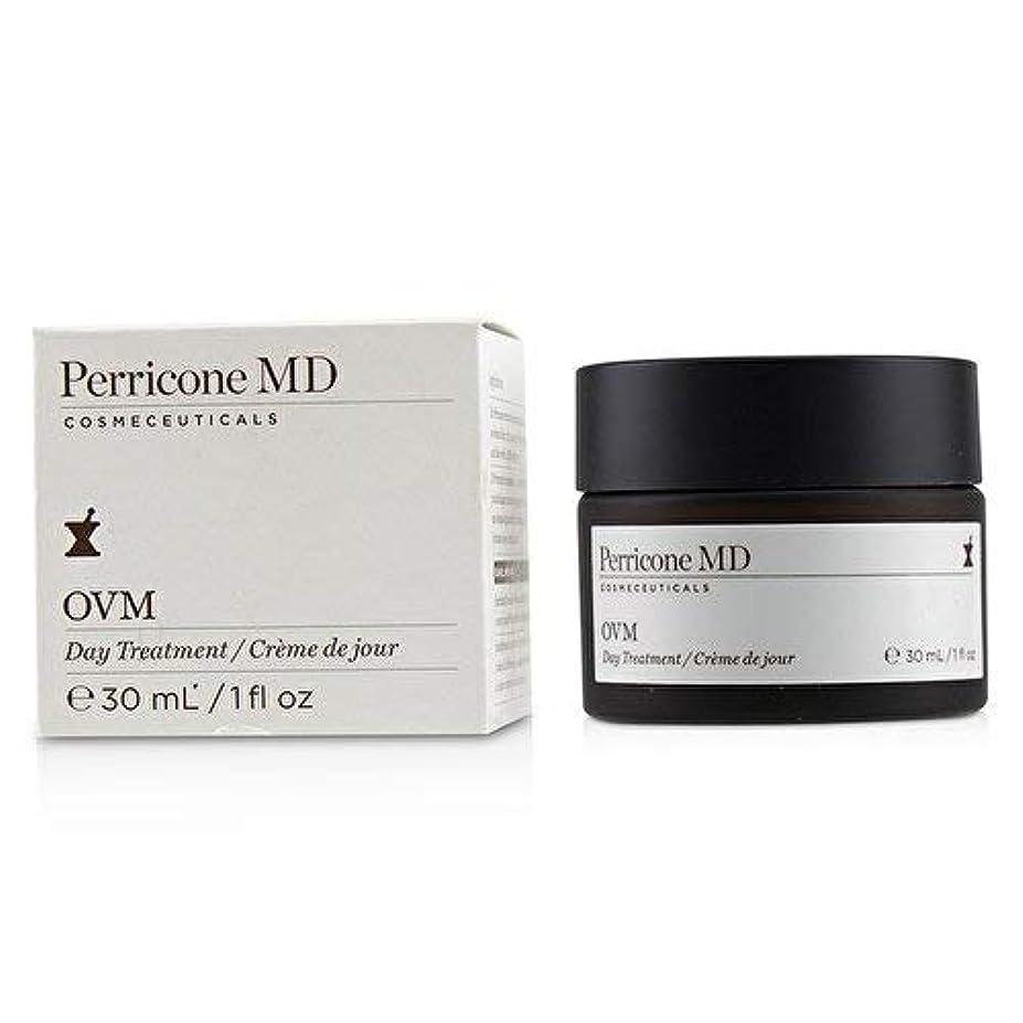 もっと少なく労働非難するドクターペリコン OVM Day Treatment 30ml/1oz並行輸入品